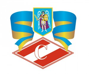 спартак _614814346_n
