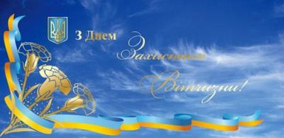 23_fevr_08